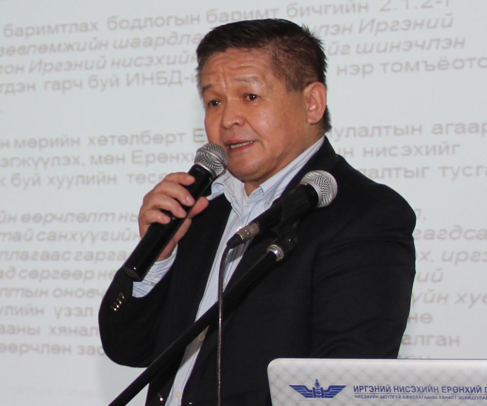 Enkhbayar